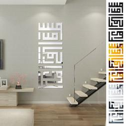 3D Mirror Muslim Removable Wall Stickers DIY Art Mural Home
